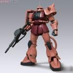 Mega Size 1/48 Char's Zaku II