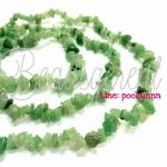 หินแตก หยก (Jade) 1 เส้น (40 กรัม)