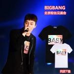 เสื้อยืด BABY GD BIGBANG STYLE