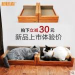 โซฟาแมว ที่นอนแมว ที่ลับเล็บแมว 2 in 1