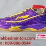 Li-Ning TWISTER สีม่วง #39-47