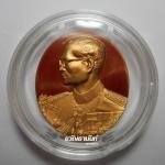 เหรียญในหลวง ร.๙ Faude Huguenin (ฮูกานิน) ที่ระลึกสร้างพระมหาธาตุเจดีย์ภักดีประกาศ และฉลองสิริราชสมบัติ ครบ50 ปี เนื้อบอรนซ์สวิส งดงามดั่งทองค่ำ