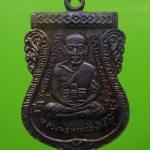 เหรียญเสมาหน้าเลื่อน หลวงพ่อทวด รุ่นทองฉลองเจดีย์ พระอาจารย์ทอง วัดสำเภาเชย ปี ๒๕๕๒
