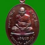 เหรียญเจริญพรล่าง หลวงพ่อฟู วัดบางสมัคร ปี 2557 กล่องเดิม เนื้อทองแดงมันปู สร้าง 4,999 เหรียญ