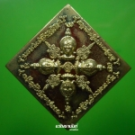 เหรียญพระพรหมสี่หน้า(เสน่ห์รามัญ) อาจารย์ประคอง สำนักพระกรรมฐานสวนป่าดอนวิเวก กล่องเดิม ปี 2555 เนื้อทองเหลือง