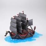 Grand Ship Collection 09 Dragon's Ship