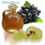 Grape Seed Oil 100ml