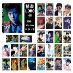LOMO CARD EXO SEHUN 05