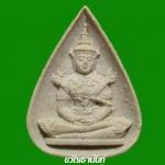 พระแก้วมรกต เนื้อผง หลัง ภปร. ปี 2530 พิธีมหาพุทธาภิเษก ณ พระอุโบสถ์ วัดบวรนิเวศน์ฯ และวัดพระศรีรัตนศาสดาราม (วัดพระแก้ว) ทรงเครื่องเต็ม นิยม