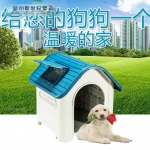 บ้านพลาสติกสัตว์เลี้ยง หมาแมว ตั้งไว้กลางแจ้งได้ ระบายอากาศปลอดโปร่ง