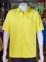 เสื้อสูทผ้าฝ้ายผสม สีเหลือง ไซส์ XL