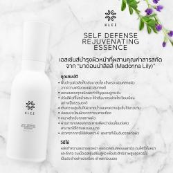 Self Defense Rejuvenating Essence