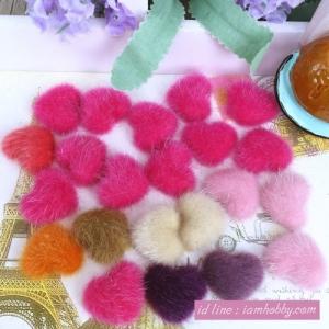 กระดุมผ้าหัวใจขนฟู คละสี (20 ชิ้น)