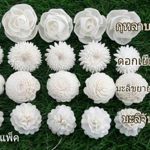 ดอกไม้มะลิขยายขายปลีก 60บาท (10ดอก)