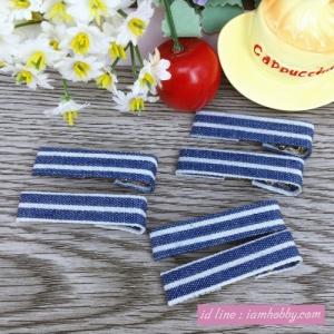กิ๊บหุ้มผ้า ลายเส้นสียีนส์เข้ม 4 cm. ( 10 ชิ้น )