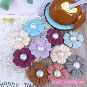 ดอกไม้ตกแต่งมุก 2.5 cm. คละสี (10 ชิ้น)