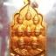 เหรียญในหลวง ร.๙ นวมหาราช ปี 2530 เนื้อทองแดง เหรียญดี พิธีใหญ่ เกจิดังร่วมปลุกเสกมากมาย thumbnail 2