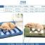 ที่นอนสุนัขและแมว นุ่มอบอุ่นเหมือนนอนในอกของแม่ thumbnail 7