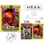 สวมุดโน๊ต EXO THE WAR POWER thumbnail 8