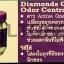 ถุงดับกลิ่น DIAMONDS GELLING AND ODOUR CONTROL SACHETS thumbnail 2
