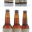 ไอเดียสำหรับการพิมพ์ สติ๊กเกอร์ฉลากสินค้า // สไตล์การออกแบบ ดีไซน์แบบเรียบๆ แต่มีสไตล์ ฉลากไว้ใช้สำหรับ แปะกับขวดน้ำ ขวดไวน์ ขวดเบียร์ thumbnail 1