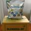Blendera-MF เบลนเดอร่า-เอ็มเอฟ อาหารเสริมชนิดชง 2.5 kg/ถุงx4 ถุง (ยกกล่อง) (ส่งฟรี) thumbnail 1