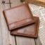 กระเป๋าสตางค์ผู้ชาย หนังแท้ BA-015 [สีน้ำตาล] [มีซิป] thumbnail 1