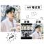 สมุดโน๊ต EXO The EℓyXiOn (ระบุสมาชิก) thumbnail 8