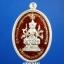 เหรียญพรหมประสิทธิ์ รุ่น ๑ พระมหาสุรศักดิ์ วัดประดู่พระอารามหลวง ปี 2559 เนื้อเงินลงยาสีแดง thumbnail 1