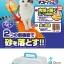 MU0050 ห้องนัำแมว รุ่นดักทรายที่ติดจากขาแมว ขนาดใหญ่ อย่างดี thumbnail 3