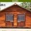 บ้านสุนัขแบบ 2 ห้องนอน ประตูและหน้าต่างมีกันสาดกระจกสำหรับกันลมฝน หลังคาเปิดได้ พื้นถอดได้ มีหลายขนาด thumbnail 9