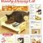 MU0030 โต๊ะรับประทานอาหารแมว DOGGYMAN ป้องกันฝุ่น แมลง ความสกปรก ปรับระดับความสูงได้ นำเข้าจากญี่ปุ่น thumbnail 2