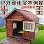 บ้านไม้หมาน้อยยกพื้น บ้านส่วนตัวของหมาน้อยขนาดกลางถึงใหญ่ มีกันสาด มุ้งลวด ระเบียงหน้าบ้านนั่งเล่น สีน้ำตาล thumbnail 19