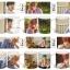 แก้วน้ำ BTS Love Yourself (ระบุสมาชิก) thumbnail 1