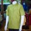 เสื้อสูทไหมแพรทองคอพระราชทาน ไซส์ 2XL thumbnail 2