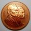 เหรียญในหลวง-พระราชินี มูลนิธิสวนหลวง ร.๙ เฉลิมพระเกียรติ ปี 2539 เนื้อทองแดงขัดเงาบางส่วน thumbnail 1