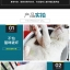 ที่นอนกะทะเย็นๆ รูปแมวสำหรับสัตว์เลี้ยงหน้าร้อน ผลิตจากอลูมิเนียมเย็น thumbnail 13