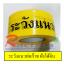 """PE Tape เทปฝังใต้ดิน สีเหลือง Print """" ระวังแนวท่อก๊าซ ฝังใต้ดิน """" กว้าง 7.5 ซม.(3นิ้ว) ยาว (300 เมตร) thumbnail 1"""