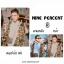 สมุดโน๊ต NINE PERCENT -ระบุหมายเลข- thumbnail 4