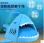 ที่นอนสัตว์เลี้ยง บ้านสัตว์เลี้ยงทรงฉลาม thumbnail 1