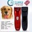 ชุดอุปกรณ์ตัดขนหมาแมวครบชุด บัตเตอเลี่ยนแบบชาร์ตได้ มีหัวเปลี่ยน 2 หัว 100V-240V 50/60HZ thumbnail 3