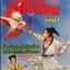 นักสู้กู้แผ่นดิน / ตังฮึงเง็ก / น. นพรัตน์ [ปกอ่อน 4 เล่ม] thumbnail 2