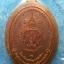 เหรียญพรหมประสิทธิ์ รุ่น ๑ พระมหาสุรศักดิ์ วัดประดู่พระอารามหลวง ปี 2559 เนื้อทองแดง thumbnail 2