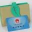 กระเป๋าใส่บัตร Romantic Leaf thumbnail 2