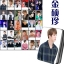 LOMO CARD +กล่องเหล็ก BTS thumbnail 3