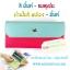 ELSA Wallet [แบบพับครึ่ง] thumbnail 10