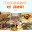 กรงรั้วสำหรับสุนัขและกระต่ายเลี้ยงในร่ม มีหลายสี หลายไซส์ thumbnail 18