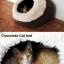 MU0019 ที่นอนแมวอบอุ่น หนานุ่ม รูปทรงเหมือนโพลงไม้ Chocolate Cat bed thumbnail 5