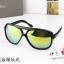 แว่นตากันแดดแฟชั่นเกาหลี กรอบดำมันเลนส์ปรอทสีเขียวเหลือง thumbnail 1