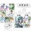 สมุดโน๊ต BTS Summer Package 2017 thumbnail 1